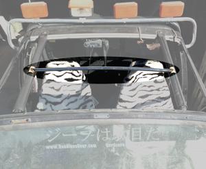 """Picture of """"Rain Drain"""" for Suzuki Samurai"""